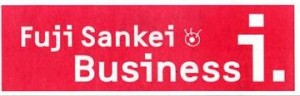 businessi_logo